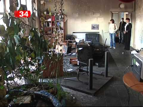 Вчера в Днепропетровске подожгли офис Царева и банкомат «ПриватБанка»