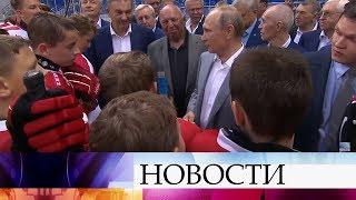 Воспитанники детского центра «Сириус» после матча пообщались сВ.Путиным илегендами хоккея.