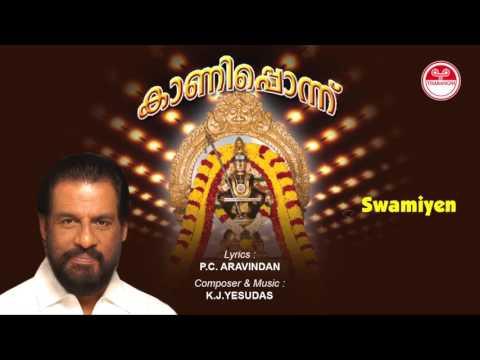 Swamiyen