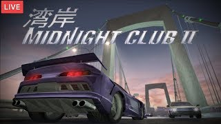 Midnight Club 2 | Realizando Carreras y Batallas en Directo