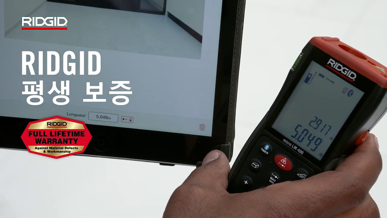 RIDGID micro LM-400 Advanced Laser Distance Meter (마이크로 LM-400 고급 레이저 거리 측정기 )