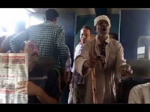 الوطن المصرية:قطار البهوات تحول إلى قشاش الغلابة