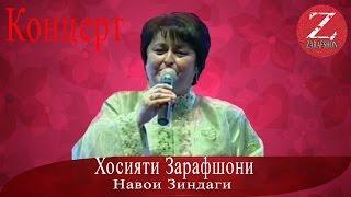 Хосият Ортикова Навои зиндаги Кисми 1