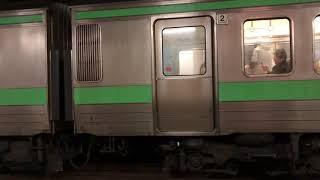 【東芝GTO】721系4000番台走行音 / JR-721 sound