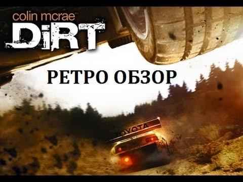 скачать игру Colin Mcrae Dirt - фото 9