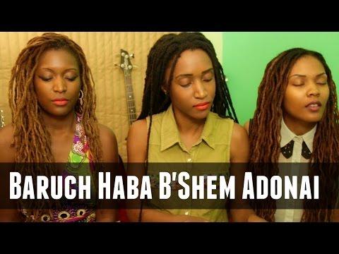 Baruch Haba B'Shem Adonai | 3B4JHOY | Paul Wilbur | Hebrew Cover