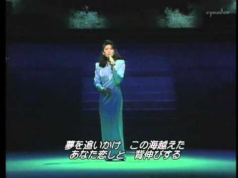 森昌子 立待岬 (1986-06-29)