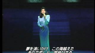 森昌子 - 立待岬