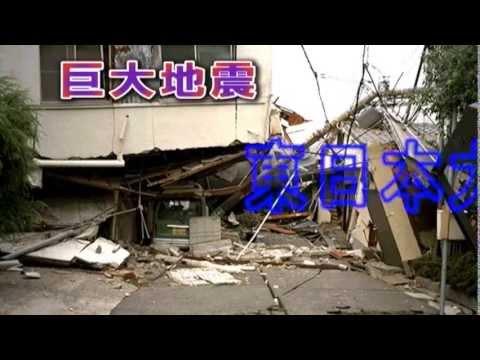 小野田産業 エアー断震システム1 地震の恐怖とエアー断震の ...