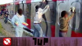 1UP - PART 02 - BERLIN - DAYTIME WHOLETRAIN - OSTKREUZ (OFFICIAL HD VERSION AGGRO TV)