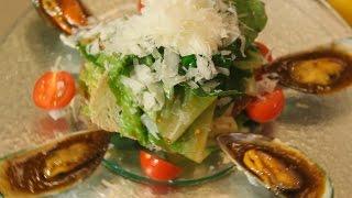 Цезарь с мидиями. Рецепт от шеф-повара.