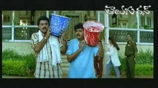 Surya Vamsam - COmedy Scene 2