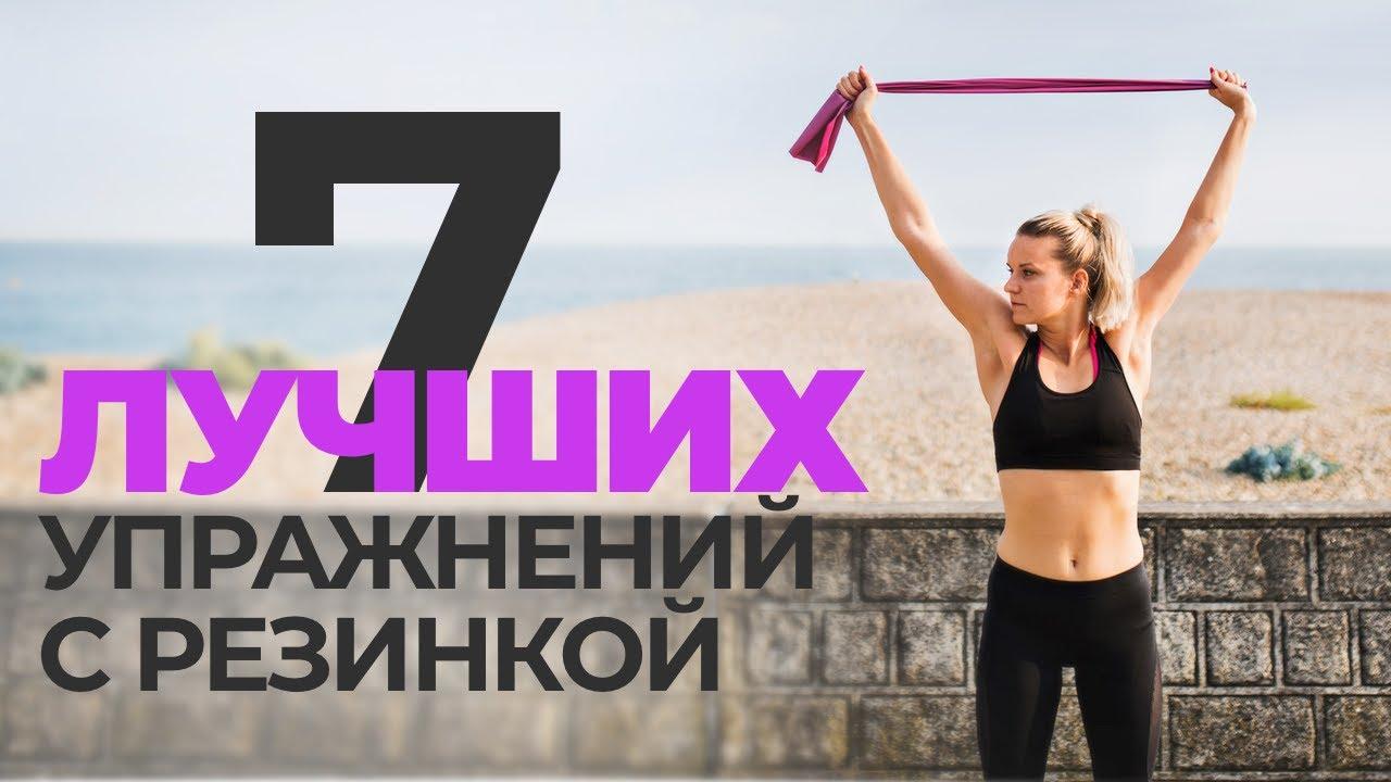 Эластичные ленты для фитнеса купить в Лениногорске