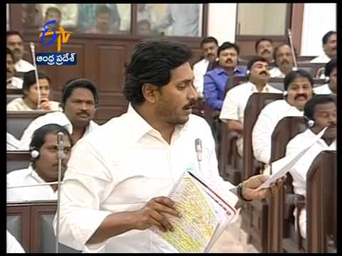 Opposition Leader YS Jagan Questions AP Government About The Loan Waiver Process