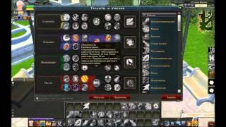Рассказ по классу Охотник в Royal Quest