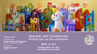 @Home with... Barjeel Art Foundation