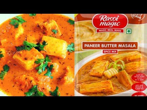 Download Rasoi Magic Paneer Butter Masala Recipe | How to Cook Paneer Butter Masala at Home