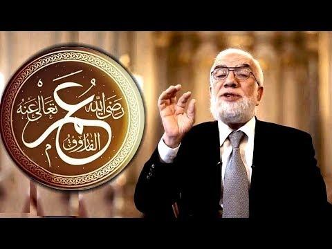 اجمل 6 قصص ممتعة عن الفاروق عمر بن الخطاب مع الشيخ عمر عبد الكافي thumbnail