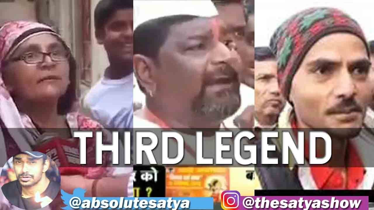 Download Third Legend | Viral fuddu
