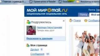 Соцсеть Мой Мир mail.ru. Как создать сообщество.Chironova.ru