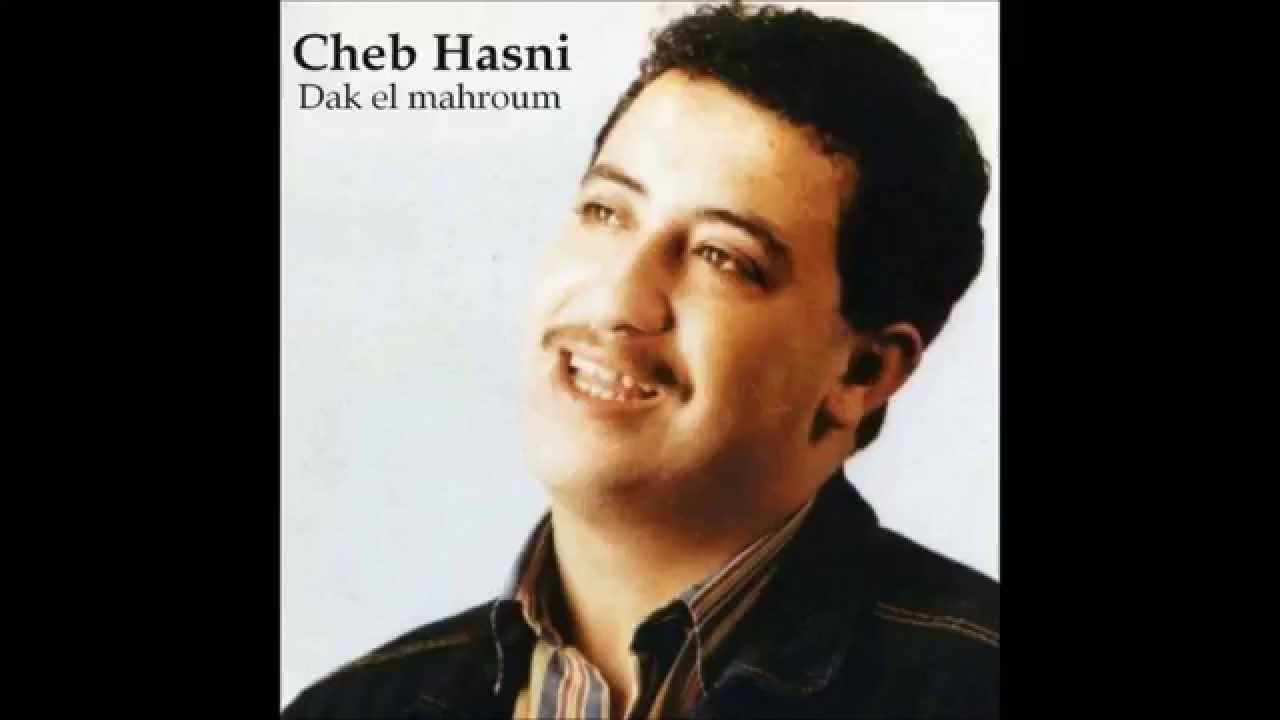 cheb hasni mp3 .rar