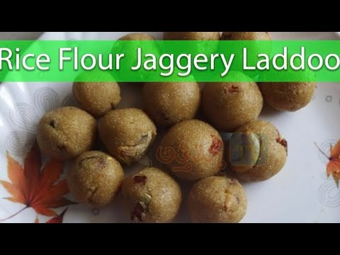 Rice Flour Jaggery Laddu/Ladoo | Sweet Recipe by Attamma TV🔴