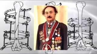 перпетуум-Шмобиле 36: Гавриил Илизаров и его аппарат