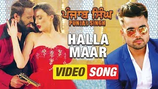 Halla Maar | Ninja | Video Song | Punjab Singh | New Punjabi Song | Yellow Music | 19th Jan