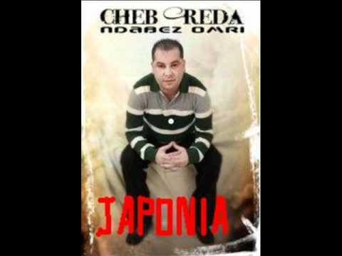 NDABEZ OMRI TÉLÉCHARGER CHEB GRATUIT REDA MP3