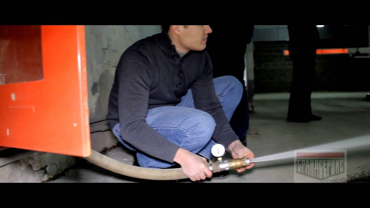Проверка исправности и испытание на водоотдачу