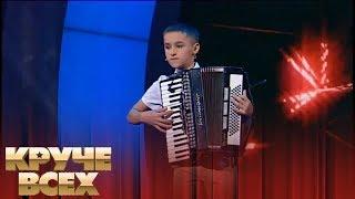 Download Мастер-виртуоз аккордеона Владислав Грицун | Круче всех! Mp3 and Videos