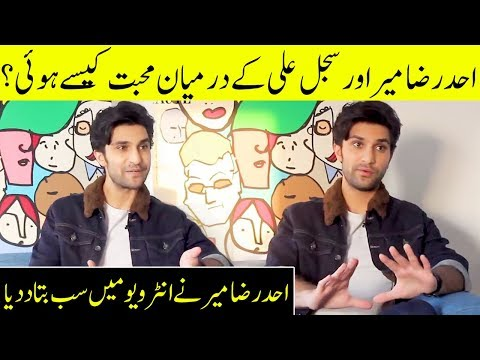 Ahad Raza Mir Talks About His Relationship With Sajal Ali In Interview | Sh | Desi Tv