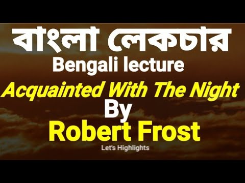 Acquainted With The Night by Robert Frost. Bengali summary and lecture |বাংলা লেকচার |