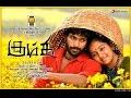 Kumki Full Tamil Movie Online | Vikram Prabhu | Lakshmi Menon | Thambi Ramaiah