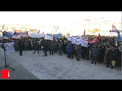 Запутинский митинг в Улан-Удэ