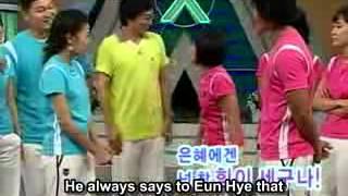 Xman Dangyunhaji   Kang Eun Bi Vs Kim Joong Kook & Eun Hye