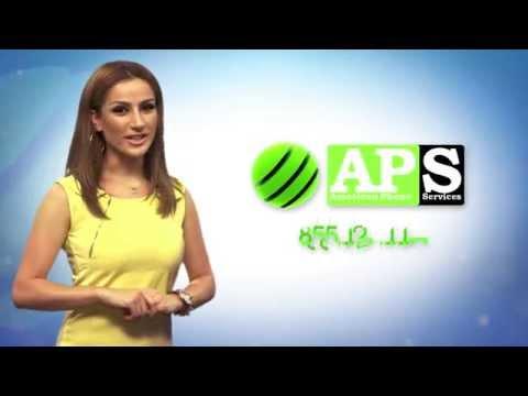 APS ARMENIA 855.427.4477