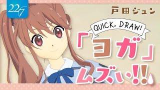 秋元康総合プロデュースのアイドルグループ22/7(ナナブンノニジュウニ)...
