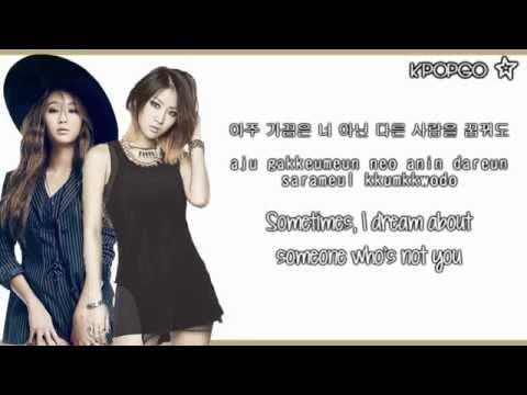 (Eng/Rom/Han/Color Coded) Soyu & Hyorin - Growing