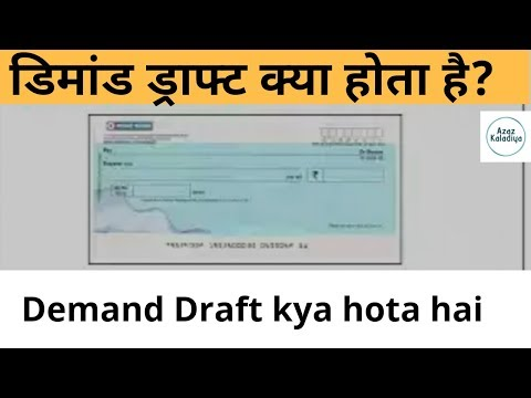 What Is Demand Draft In Banking | Demand Draft Process In Hi