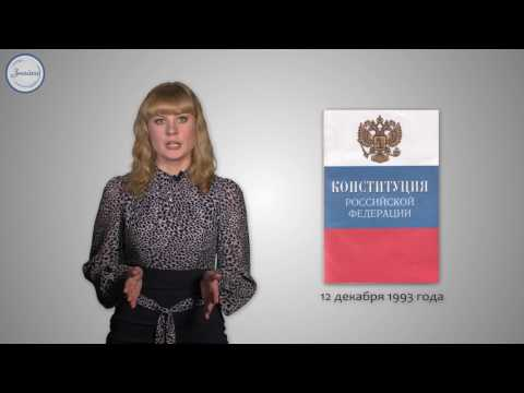 Теория государства и права (ТГП)