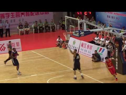 NetScouts Basketball USA All-Stars vs China (Weng'an, July-2016)