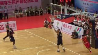 NetScouts Basketball USA All-Stars vs China (Weng'an, July-2016)