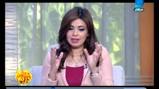 صباح دريم الحوار الكامل للقبطان ولاء حافظ مرشد بهيئة قناة السويس مع مها موسى