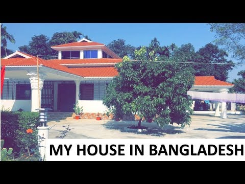 MY HOUSE IN BANGLADESH 🇧🇩 | House Tour 🏡 | Beani Bazaar - Angarjur | 2018 BANGLADESH VLOG #2