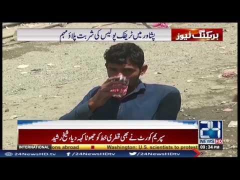 Sharbat pilao campaign started in Peshawar