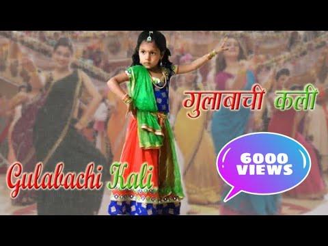 Gulabachi Kali  | Tu Hi Re | Dance by Hasitha Boda