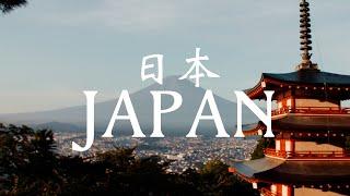 Cinematic JAPAN - 日本の魅力を世界へ