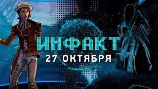 видео РАСПРОДАЖА