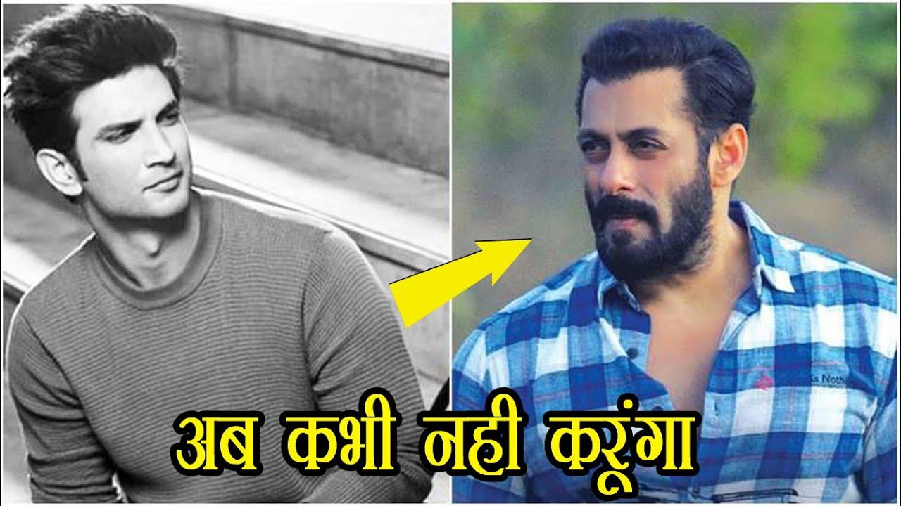 Salman Khan First Time Statement After Sushant Singh Rajput Gone...... Shocking.....